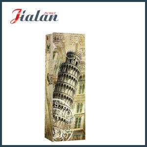 レトロ車及びアーキテクチャ様式のびんのショッピングキャリアのギフトの紙袋