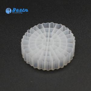 水処理の移動床生物リアクターMbbr媒体の価格