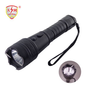 最もよい品質の軍の懐中電燈はスタン銃(1109B)を