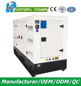 Generatore diesel silenzioso eccellente principale di potere 100kw/125kVA con il motore di Shangchai Sdec