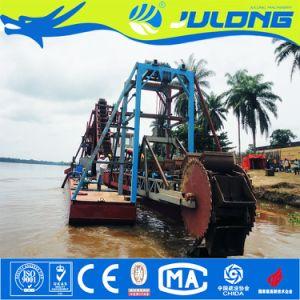 Mini-Mobile escavação para Gold Mining/Cadeia da Caçamba Draga