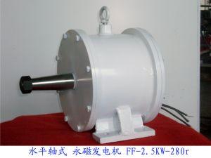 FF-1kw/400 rpm/DC56V Alternador de Íman Permanente (PMG/PMA/Hidro)