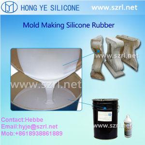 Muffa liquida del silicone delle due componenti per il pezzo fuso dell'intonaco