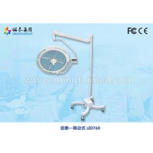 セリウムのShadowless外科移動式操作ランプ