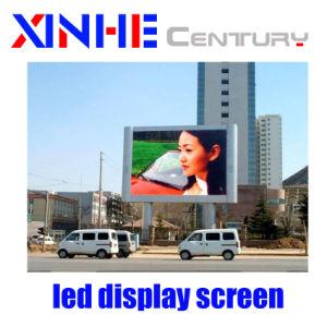 Im Freienbekanntmachen LED-Bildschirm setzt P3.91 für Preis volle Colorventilation im Freien Videodarstellung Bekanntmachensled fest