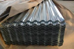 コロンビアのための環境に優しい冷間圧延された電流を通された波形のタイル