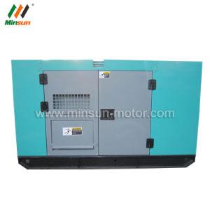 Одна фаза 8 КВА бесшумный дизельный генератор