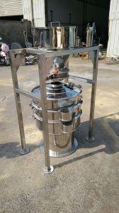 Mobile filtreur de vibrations Vibro rotatif pour le sol