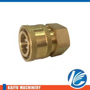 Nettoyeur haute pression de raccord rapide les adaptateurs (KY11.300.004)