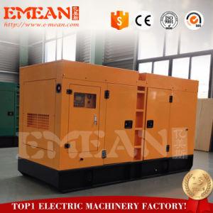 ISO утвердил 120 квт / 150 ква дизельных генераторных установках с 3 фаза 4 провода