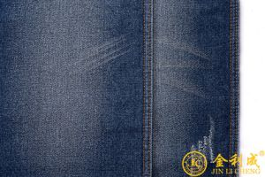 306 Indigo tissu denim de coton stretch