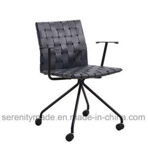 Черный провод фиолетового цвета кожи низкой задней панели управления целевой стулья с колеса