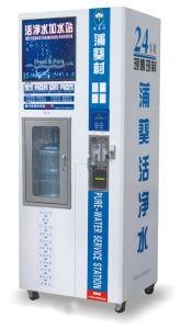 SpAutomatic水清浄器の軟化剤の自動販売機(SSJ-1600GPD) ecial LED湾ライト