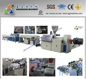 tuyau en PVC Machine/tuyau en PVC Making Machine/tuyau en PVC extrudeuse