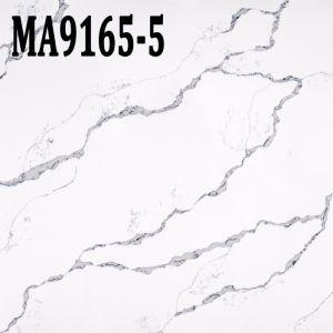 부엌 싱크대를 위한 백색 인공적인 석영 돌 단단한 지상 훈장