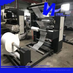 4개의 색깔 플레스틱 필름 또는 서류상 Flexographic 인쇄 기계
