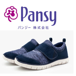 Pansy capable et de confort soft chaussures occasionnel de Lady PF 3130
