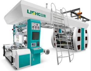 Imprimante flexographique BOPP PE du film plastique Sac de papier Machine d'impression