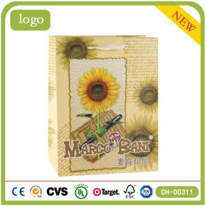 Подсолнечник желтый детскую одежду магазин подарков бумажных мешков для пыли
