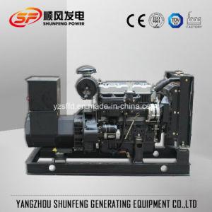 Китай электронные 34квт мощности генератора с помощью дешевых Yangdong дизельного двигателя
