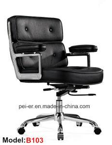 家具のオフィスの余暇の革アームEamesのホーム椅子(PE-B103)