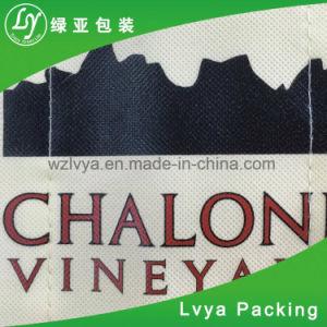 도매는 박판으로 만들어진 포도주 비 길쌈한 쇼핑 백을 인쇄했다