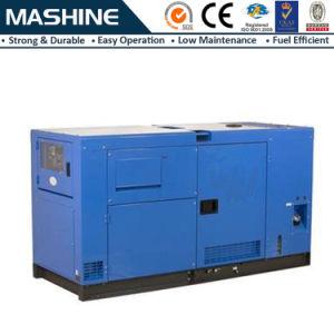 Deutz Diesel Engine Powered 100kVA Silent Generator Set