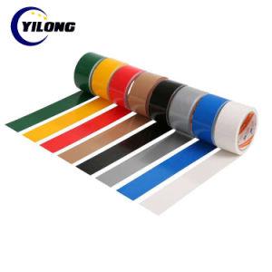 ColorizedはHotmeltの布ダクトテープを印刷した