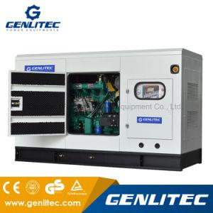 Бесшумный типа 30квт бесшумный дизельный генератор с Weifang Рикардо дизельного двигателя (GWF38S)