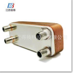 R22 R410A Refrigeratnt를 위한 AC120EQ에 의하여 놋쇠로 만들어지는 열교환기