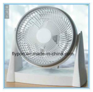 Prendre la main Portabel 10 pouces Boîte ronde ventilateur pour bureau cadeaux Kyt25-04
