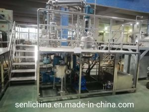 Традиционный китайский медикаментов съемник концентратор для компонентов растительного происхождения