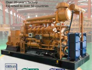 Тэц Мощность 10 квт Cogenerator-1000квт двигатель Cummins газового баллона сжатого природного газа для производства биогаза природного газа СПГ генератора