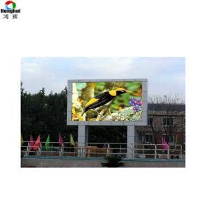P10 personnalisé SMD3535 Lampe Affichage LED de la publicité extérieure