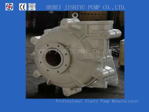 고무 강선 부식 무기물 프로세스에 있는 저항하는 슬러리 펌프