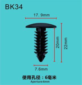 A abraçadeira plástica automática de alta qualidade/fixadores tipo push-choques frontal Buick retentor para