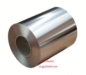 Алюминиевая фольга для ламинирования категория упаковки 5-9 микрон