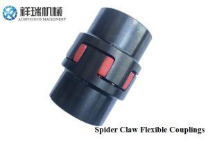 강철 거미 클로 유연한 연결 또는 턱 연결