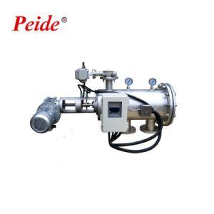 Пить типа промыть фильтр самоочищающийся фильтр