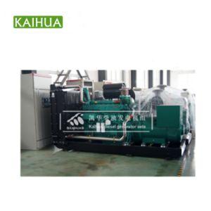 중국 상표 Yuchai 500kVA/400kw는 유형 디젤 엔진 힘 Genset를 연다