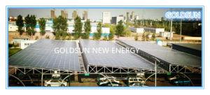 太陽熱発電システムまたは太陽エネルギー端末