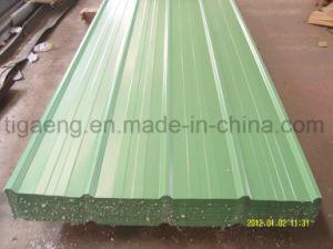 最高レベルの高品質の台形カラー上塗を施してある屋根ふき