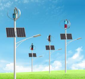 작은 낮은 Rpm 100W 풍력 발전기 또는 바람 터빈 발전기