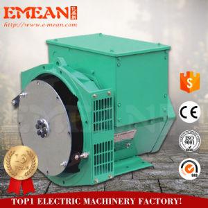 Rodamiento doble 40kVA a 50kVA 85kVA 100kVA 125kVA 200kVA 250kVA alternador sin escobillas
