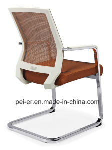現代家具のメッシュ生地のホテルのオフィスの訪問者の会合の椅子(D639)