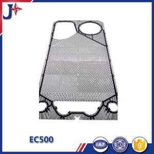 SS304/SS316L로 격판덮개 열교환기를 위한 Ec350 격판덮개를 중국제 교환하십시오
