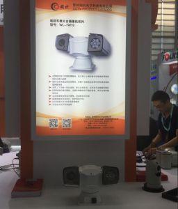 Hikvision同じタイプ150m新しいHD IRの手段PTZのカメラ