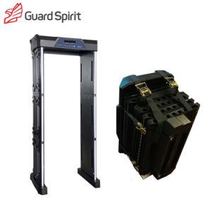 警察署の機密保護の18のゾーンバックアップ電池供給が付いている携帯用金属探知器