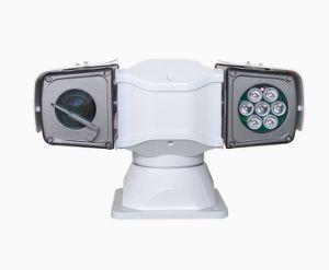 30Xズームレンズ2.0MP CMOS 150m新しいIR HD IPのカメラ