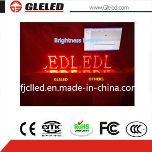 Один светодиодный индикатор красного цвета на экране дисплея для событий